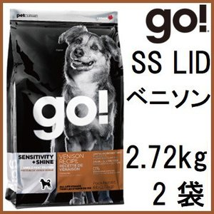 GO! ゴー SS LID ベニソン 2.72kgx2袋 賞味期限2019.04.18|shopping-hers