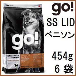 GO! ゴー SS LID ベニソン 454gx6袋|shopping-hers