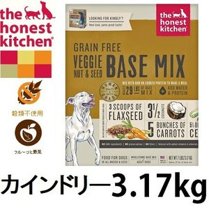 The Honest Kitchen オネストキッチン カインドリー3.17kg 賞味期限2020.03.21|shopping-hers