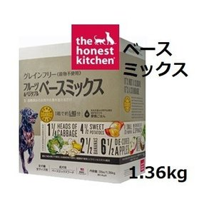 Honest Kitchen オネストキッチン プレファレンス 1.36kg 賞味期限2020.04.15|shopping-hers