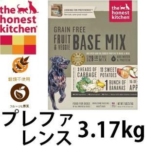 Honest Kitchen オネストキッチン プレファレンス  3.17kg 賞味期限2020.04.15|shopping-hers