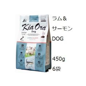 Kia Ora キアオラ ドッグフードラム 450gx6袋+60gx2袋|shopping-hers
