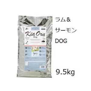 Kia Ora キアオラ ドッグフードラム 9.5kg+60gx4袋|shopping-hers
