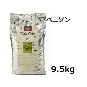 Kia Ora キアオラ ドッグフードベニソン 9.5kg+60gx4袋|shopping-hers