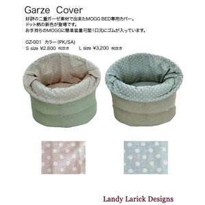 Landy Larick Designs Mogg Bed 専用カバー Garze Cover ドット L|shopping-hers