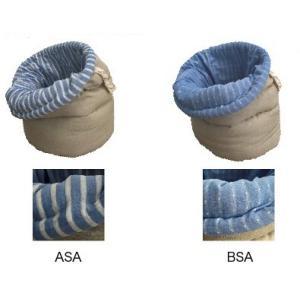 Landy Larick Designs Mogg Bed 専用カバー Garze Cover サックス L|shopping-hers