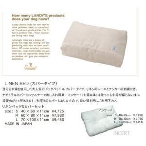 Landy Larick Designs リネンベッド Mサイズ|shopping-hers|02
