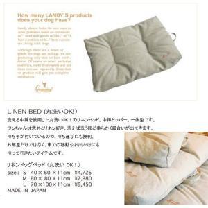 Landy Larick Designs リネンベッド Mサイズ|shopping-hers|05
