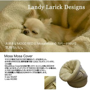 Landy Larick Designs Mogg Bed 専用カバー Mosa Mosa Cover L|shopping-hers