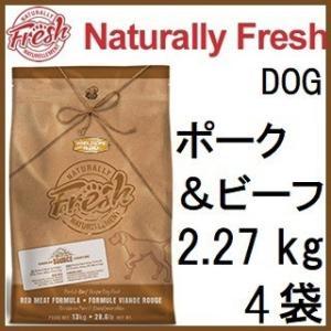 ナチュラリーフレッシュ ポーク&ビーフ 2.27kgx4袋+30gx2袋|shopping-hers
