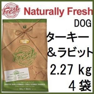 ナチュラリーフレッシュ ターキー&ラビット 2.27kgx4袋 賞味期限2020.02.06+30gx4袋|shopping-hers
