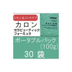 セラピューティックフォーミュラ カロン ポータブルパック30袋 (1袋 100g)|shopping-hers