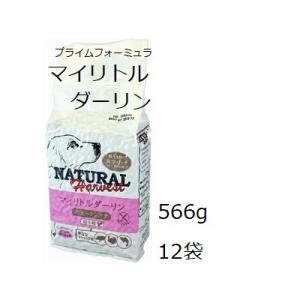 Natural Harvest ナチュラルハーベスト マイリトルダーリン 小粒 12袋セット+フィッシュ4ドッグサーモンムース100g|shopping-hers