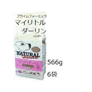 Natural Harvest ナチュラルハーベスト マイリトルダーリン 6袋セット 小粒+フィッシュ4ドッグサーモンムース100g|shopping-hers