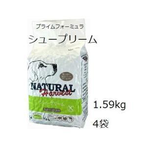 Natural Harvest ナチュラルハーベスト シュープリーム 4袋セット 賞味期限2020.11+ブリスミックスラム60gの商品画像|ナビ