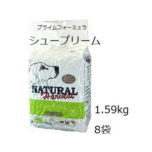 Natural Harvest ナチュラルハーベスト シュープリーム 8袋セット +フィッシュ4サーモンムース100gx2袋|shopping-hers