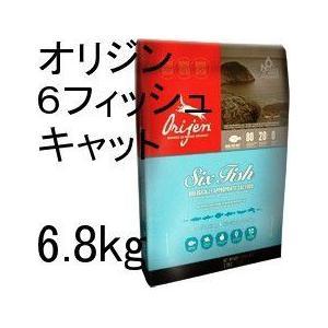 Orijen オリジン 6フィッシュキャット 6.8kg shopping-hers