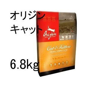 Orijen オリジン キャット&キティ 6.8kg shopping-hers