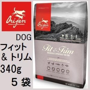 Orijen オリジン フィット&トリム(肥満犬) 340gx5袋|shopping-hers