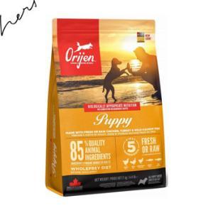 Orijen オリジン パピー 幼犬用 2kg|shopping-hers