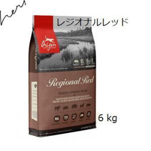 Orijen オリジン レジオナルレッド(子犬〜高齢犬) 5.9kg+ジウィピークビーフ20gx2袋|shopping-hers