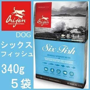 Orijen オリジン 6フィッシュドッグ(子犬〜高齢犬)340gx5袋 shopping-hers
