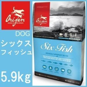 Orijen オリジン 6フィッシュドッグ(子犬〜高齢犬)5.9kg+アーテミスサーモン60gx2袋 shopping-hers