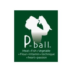 P-ball (ピーボール) ターキーアキレス 40g|shopping-hers|02