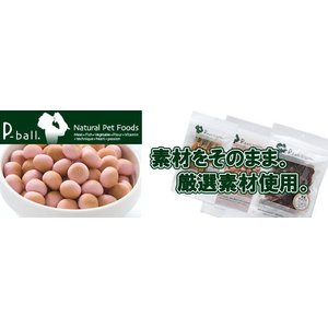 P-ball (ピーボール) ターキーアキレス 40g|shopping-hers|03