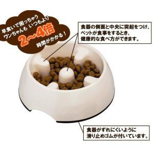 エイム クリエイツ KONOKO ゆっくり食べれる食器 Mサイズ|shopping-hers