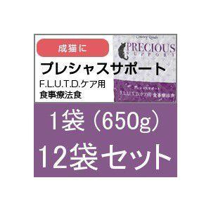Preciousプレシャスサポート F.L.U.T.Dケア用食事療法食 12袋セット+アーテミスオソピュアサーモン85g|shopping-hers