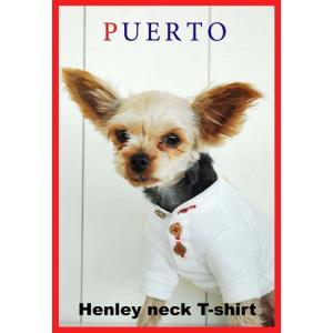 Puerto・ヘンリーTシャツ サイズ3|shopping-hers