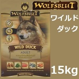 Wolfsblut ウルフブラット ワイルドダック 15kg 賞味期限2019.11.20+ブラックバード30gx4袋 shopping-hers