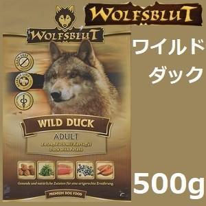 Wolfsblut ウルフブラット ワイルドダック 500g|shopping-hers