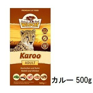 Wildcat ワイルドキャット Karoo カルー キャットフード 成猫用 500gx4袋+エトーシャ30gx2袋|shopping-hers