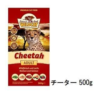 Wildcat ワイルドキャット Cheetah チーター キャットフード 成猫用 500gx4袋+カルー30gx2袋|shopping-hers