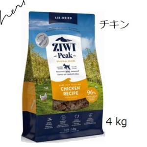 Ziwipeak ジウィピーク NZフリーレンジチキン 4kg+20gx4袋|shopping-hers