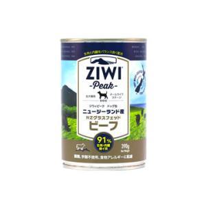 ZiwiPeak ジウィピーク NZグラスフェッドビーフ缶 390g|shopping-hers