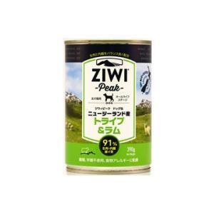 ZiwiPeak ジウィピーク トライプ&ラム缶 390g|shopping-hers