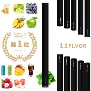 (期間限定)電子タバコ 電子たばこ 電子煙草 禁煙グッズ ビ...