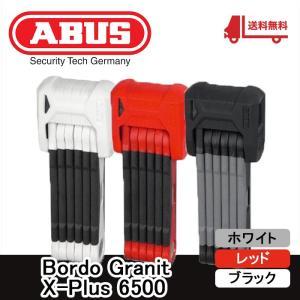 ABUS 鍵 ロック Bordo Granit X-Plus 6500 Lock アブス 黒 白 赤|shopping-mu