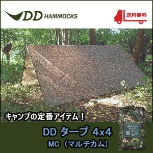 DDタープ Tarp 4x4 MC マルチカム 迷彩柄 カモ柄 カモフラージュ 野営 防水 アウトドア|shopping-mu