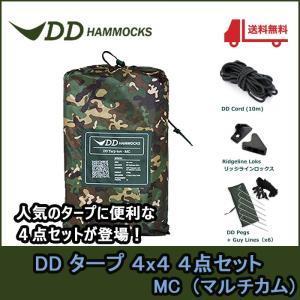 タープ DDタープ DD Tarp 4X4 設営 4点セット MC マルチカム 迷彩 カモ柄|shopping-mu