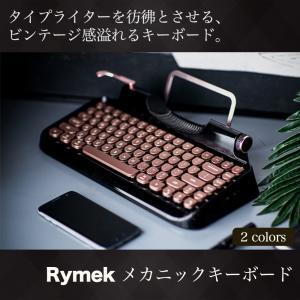 Rymek メカニカルキーボード タイプライター風 無線 有線 レトロ US配列|shopping-mu