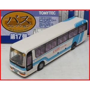 TOMYTECバスコレクション第17弾#199【京都市交通局バス いすゞガーラI】Nゲージ1/150...