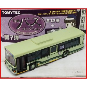 TOMYTECバスコレクション第7弾#079【京都市交通局 市営バス いすゞエルガtype-Bフルフ...