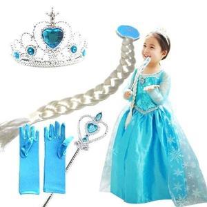 アナと雪の女王 アナ雪 エルサ ドレス フローズン 子供用 ワンピース コスプレ エルサ お得な5点セット|140