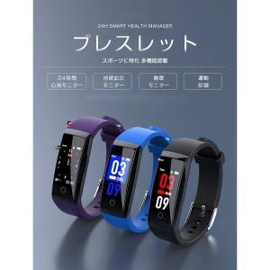 【活動量計】 歩数、移動距離、消費カロリーを記録し、ウォーキングとランニングの効 果をモニターします...