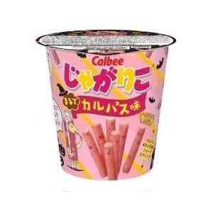 【新商品】じゃがりこ まるでカルパス味58g  12個セット