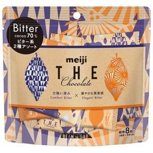 【新商品】ザ・チョコレート ビターアソートパウチ8枚  5個セット